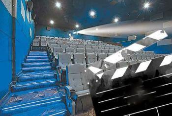 Atraer a los m s j venes reto del cine mexicano director - Fotos de salas de cine ...